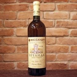 Oreanda Dry Sherry